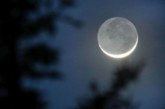 Луната носи уникални промени! Ето как фазите й влияят на различните зодии?