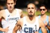 Благоевградски национал спечели първи турнир по лека атлетика в САЩ