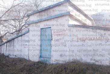 Къща над дупнишко село включена директно към резервоара за питейна вода в пика на водната криза
