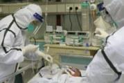 Пета жертва на коронавируса в Италия