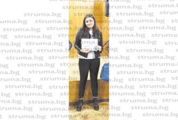 Осмокласничка от Езиковата гимназия с награда посещение в Брюксел след спечелен конкурс