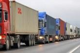Пригответе се! Опашки от камиони по границата от 1 март
