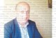 """ГОРСКА РОКАДА! Ат. Диманков свален от шефския пост на """"ДГС Сандански"""""""