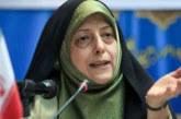 Вицепрезидентката на Иран заразена с коронавирус