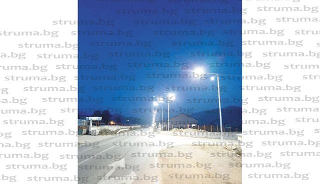 Тежки бюрократични процедури спъват вече година прехвърлянето на пътна отсечка край Белица на общината, за да не купуват хората винетки