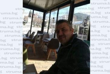 КРИЗА В БРАНША!Благоевградският съветник Кр. Роячки сам си пие кафето в собственото си заведение