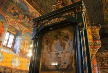 """В Неделя Кръстопоклонна в Банско ще бъде осветена иконата """"Старозаветна Троица"""""""