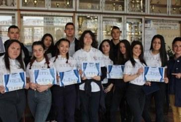 Ученици от благоевградската ЕГ играха театър на испански в НАТФИЗ