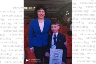 Третокласник от Гоце Делчев с престижна награда от патриотичен национален конкурс