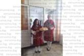 Митрополит Серафим специален гост на открит урок по религия в РПГ – Разлог