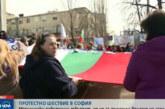 Медицинските работници отново на протест