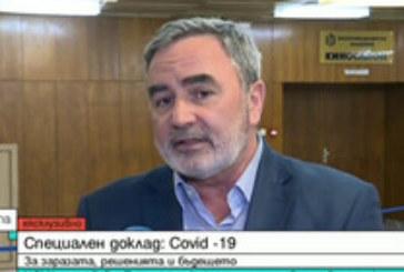 """Ангел Кунчев: България продължава да """"внася"""" COVID-19"""