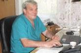 Над 11 000 лв. дариха благоевградски прокурори на болницата и МЗ, около 25 000 лв. общо са постъпили по сметката
