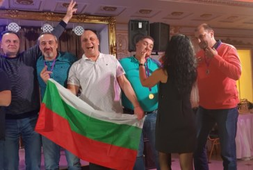 Ветераните волейболисти от Радомир се върнаха с медали от Вилнюс
