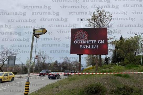 """В Сандански отмениха """"синята зона"""" за неопределен период от време"""