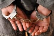Рецидивист задържан за битова кражба в  Сандански