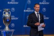 УЕФА: Футболният сезон е спасен, ако подновим клубните шампионати до края на юни
