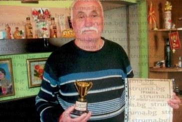 Пенсиониран багерист грабна купата в турнир по табла в Долна Градешница