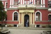 Запалиха входната врата на община Кюстендил