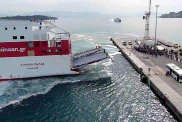 Откриха мъртъв българин във ферибот в Анкона