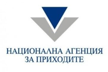 От днес са достъпни предварително попълнените от НАП данъчни декларации