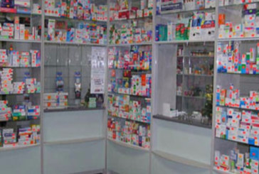 Проверяват аптеките за продажба на лекарства на спекулативни цени