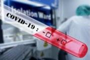4 новозаразени с коронавирус в Кюстендил