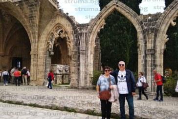 """КРУИЗ ЗА РОЖДЕН ДЕН! Бившият зам. кмет на Г. Делчев Т. Гюров и съпругата му видяха """"едрите звезди над Фамагуста"""" в Кипър"""