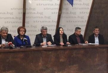 Идея за нова модерна сграда на МБАЛ-Благоевград коментираха на пресконференция