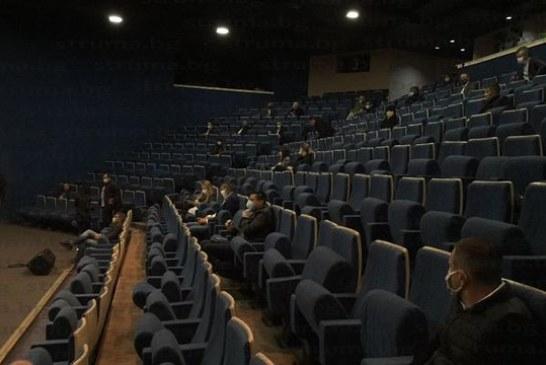 Вижте какво реши местният парламент в Благоевград днес