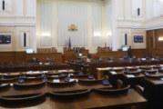 Свикват извънредно заседание на парламента на 2 април