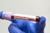 Опасност от коронавирус! По 100-200 дупничани на ден се връщат от Италия