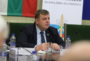 Депутатите ще изслушат Каракачанов в четвъртък