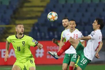 България започва с домакинство на Ирландия в Лигата на нациите