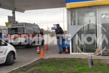 Двама ограбиха бензиностанция навръх Трети март
