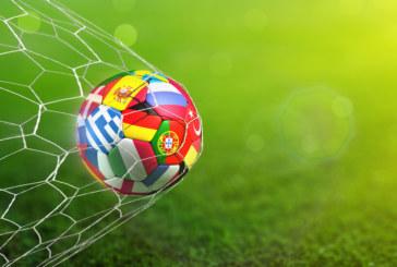 Отлагат Европейското първенство по футбол?