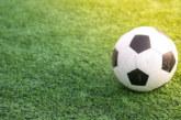 Мачът България-Унгария ще се играе пред празни трибуни