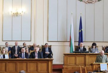 Окончателно!Въвеждат извънредно положение в България