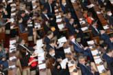 Управляващите оттеглиха предложението си за авансовия данък