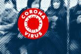 Две нови жертви на коронавируса в Северна Македония