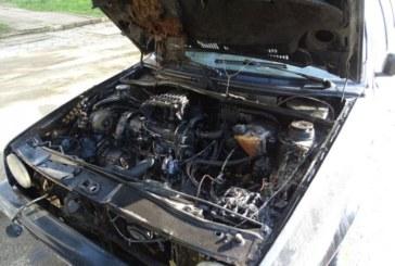 Огнен ужас! Лек автомобил пламна в центъра на Благоевград
