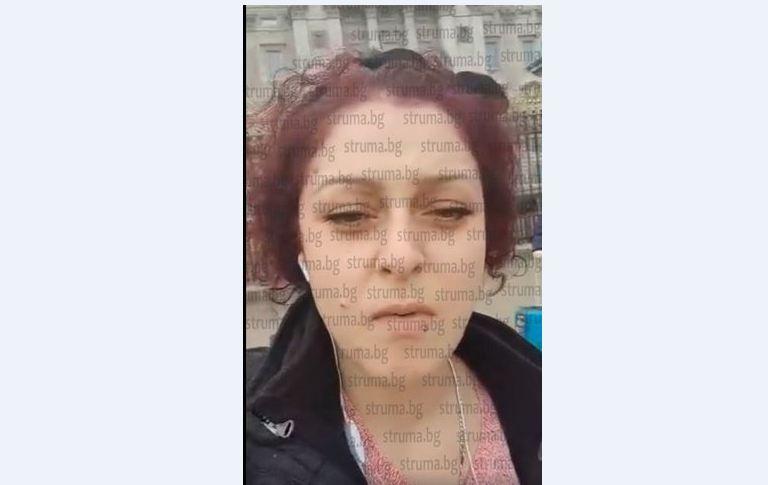 Банскалийка покани съгражданите си да й гостуват 14 дни виртуално в Англия, вчера ги разведе из Лондон