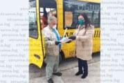КРЕАТИВНОСТ!  В Симитли с помощта на хранителни магазини и автобусни шофьори обхванаха в дистанционното обучение и учениците без достъп до интернет и мобилни устройства
