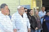 12 съветници от Г. Делчев с искане за незабавно освобождаване от поста на болничния управител д-р Вл. Улевинов
