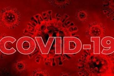 СЗО: САЩ имат потенциала да станат нов епицентър на заразата
