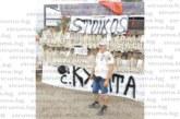 Най-крупният производител на чесън в региона Ст. Точев от Кулата вчера не успя да продаде и 1 връзка на борсата в Кърналово, унищожи продукцията си и обяви: Заминавам за Англия, тук не се живее!