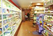 Откриха нарушения в магазини в Пиринско