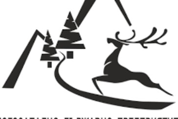 ЮЗДП започва изпълнението на проект по горска марка 8.4 от програмата за развитие на селските райони
