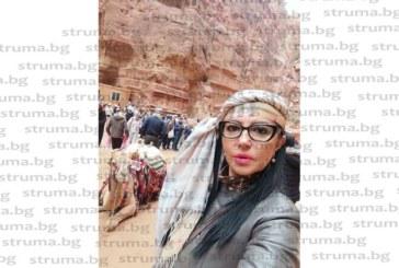 """Любителката на екзотични пътешествия адвокат Надежда Римпева посреща рожден ден под """"домашен арест"""""""