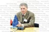 Ректорът на ЮЗУ проф Б. Юруков разпореди учебните занятия в университета да се провеждат онлайн чрез налични платформи за електронно обучение